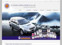 Car Paint---Guangzhou Strong Chemical Co., Ltd.'s website