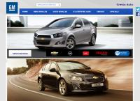 General motors randburg cylex profile for General motors company profile